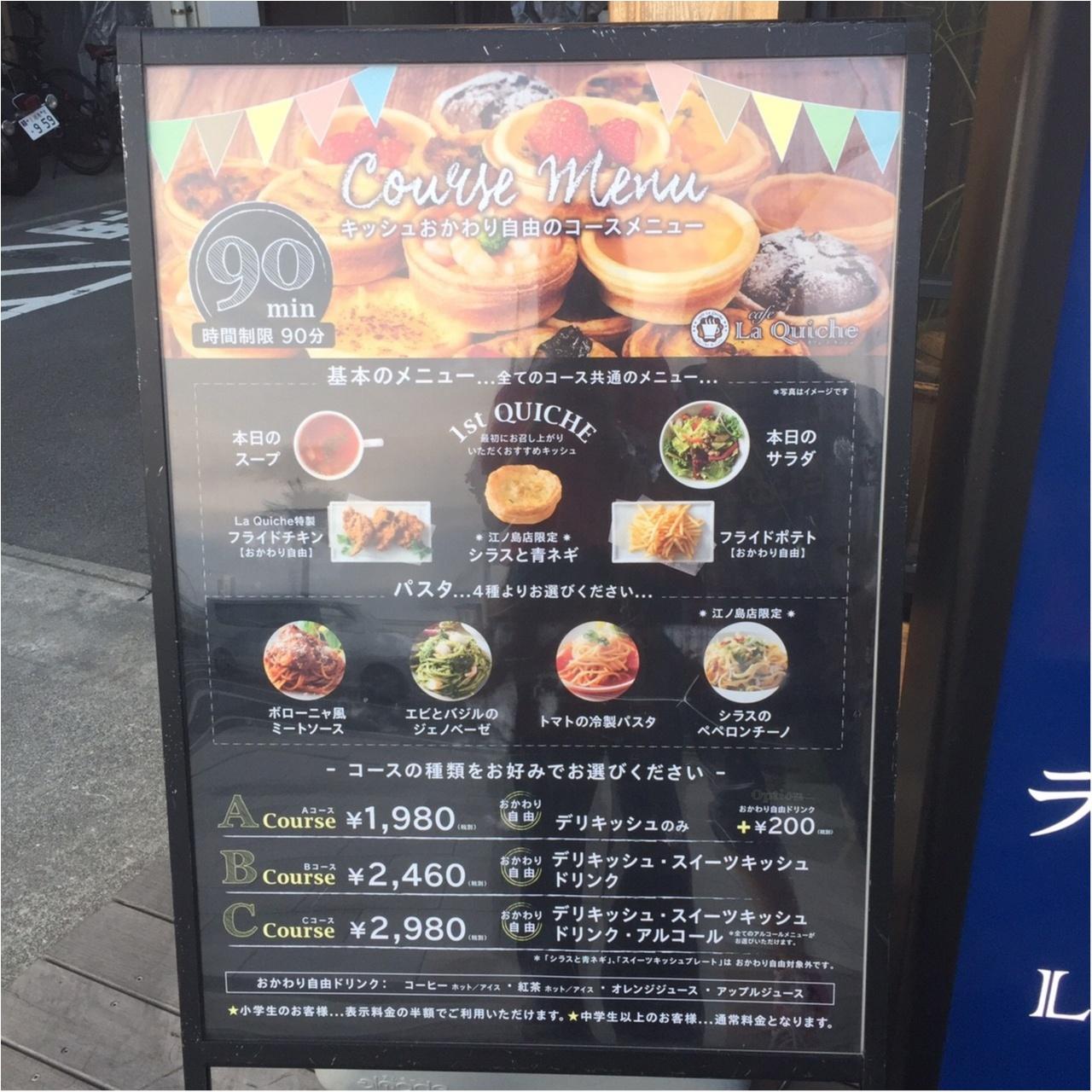 【江ノ島】に行ったらはずせない!!大人気《キッシュ専門店》が今なら食べ放題♡_11