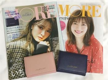 MORE11月号発売!表紙は白石麻衣ちゃん♡ジルスチュアートの豪華付録♡