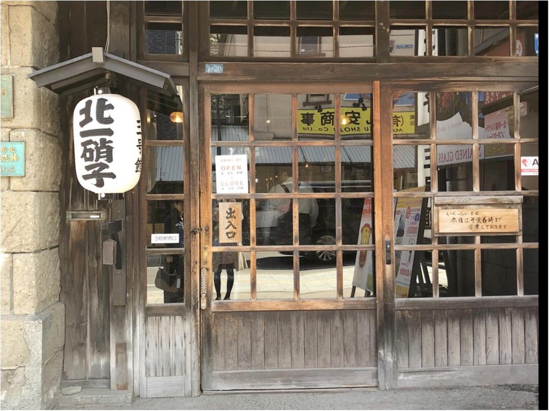 幻想的で美しい♡167個のランプが灯る喫茶店 『 北一ホール 』の世界にうっとり♡♡_2