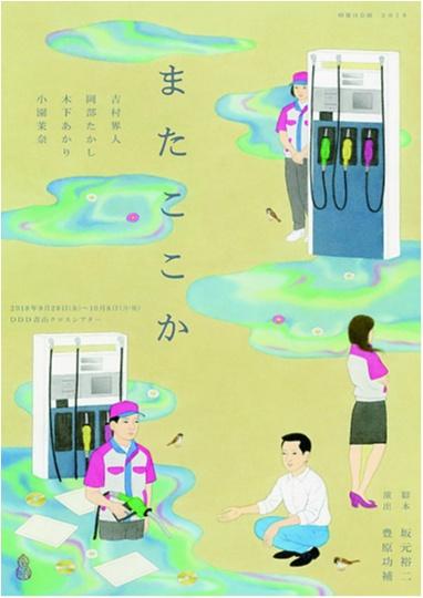 【今月のオススメ☆ステージ】Photo Gallery_1_32