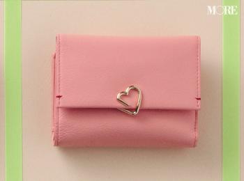 お財布で2020年の恋愛運もアップ!? ピンク&ベリー色の大人可愛い二つ折り財布3選