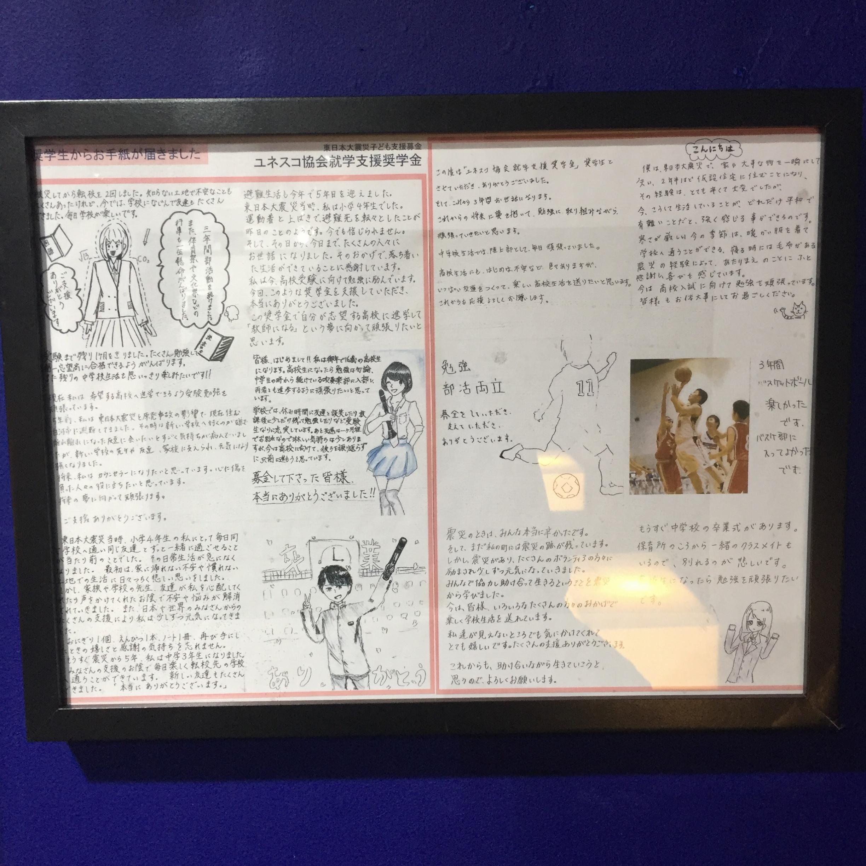 50人の写真家&写真ファンによる復興支援【*Save Japan Photo Cards Project*】_6