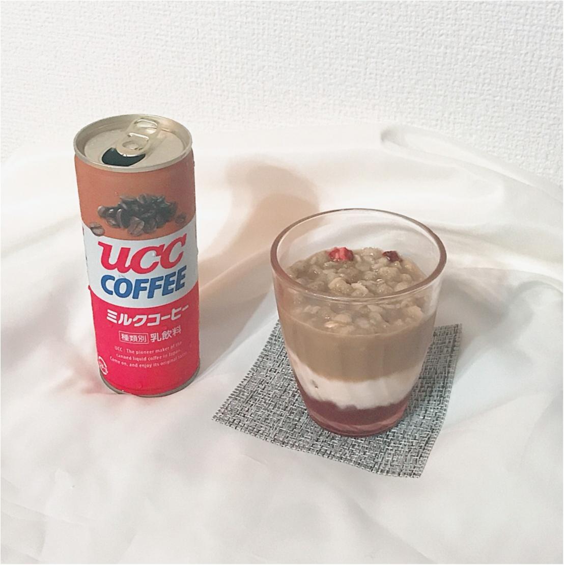 秒速ヘルシー朝ごはん♡おしゃれ女子が喜ぶ3層グラデの簡単アレンジレシピ_10