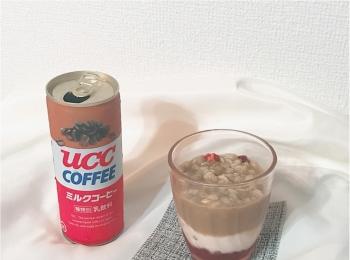 秒速ヘルシー朝ごはん♡おしゃれ女子が喜ぶ3層グラデの簡単アレンジレシピ