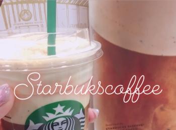 【スタバ期間限定ドリンク】コーヒー好きにはまる味!TOKYOローストムースフォームラテ❤︎