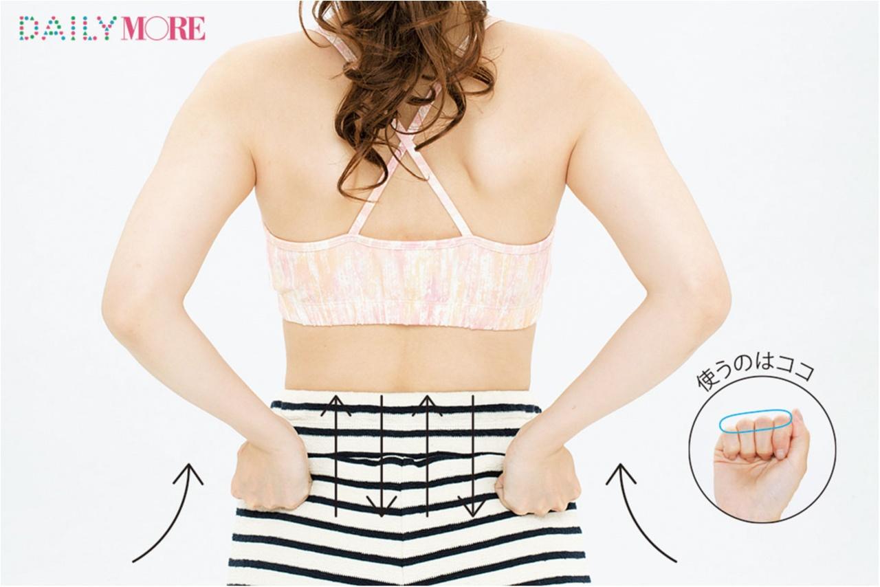 食事制限なしでできるダイエット特集 - エクササイズやマッサージで二の腕やウエストを細くするダイエット方法_27