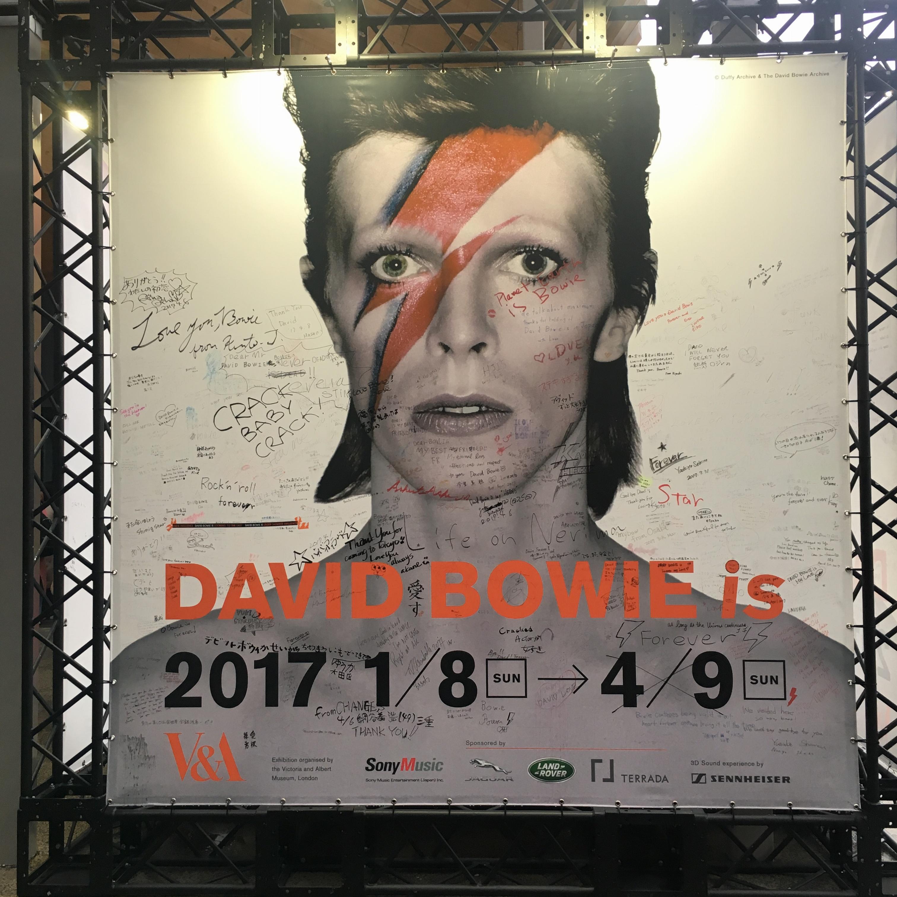 今日まで!DAVID BOWIE is 必見です!!_1