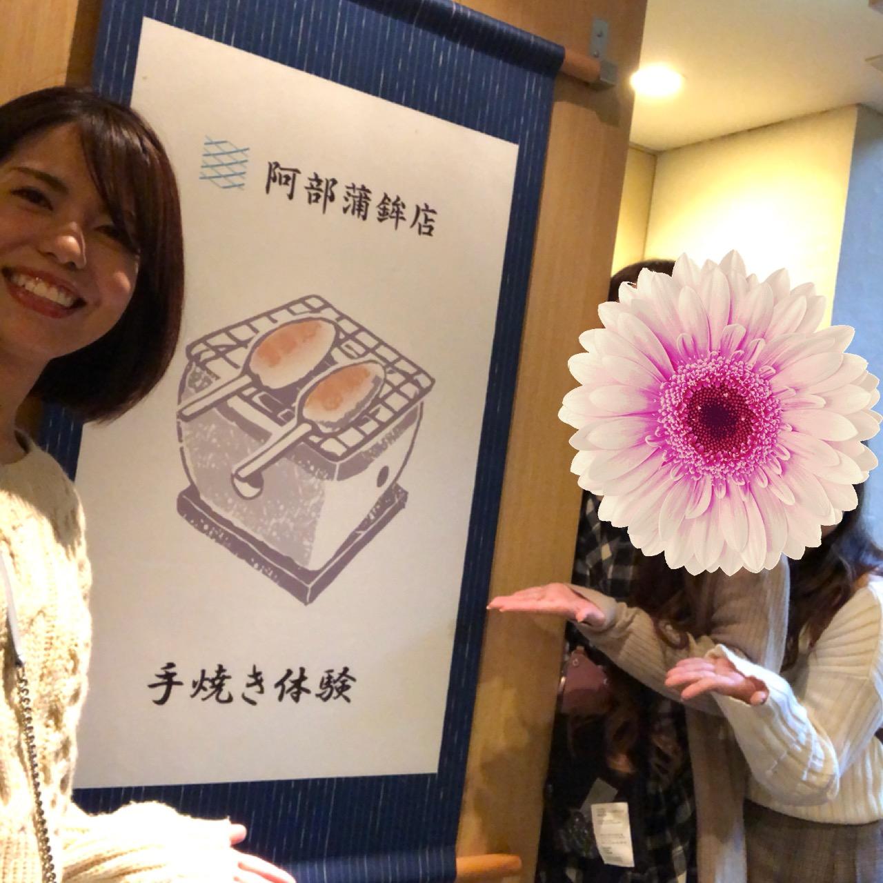 <女子旅>いくぜ、仙台・松島!1泊2日の弾丸女子旅におすすめのスポットはココだ♡_3