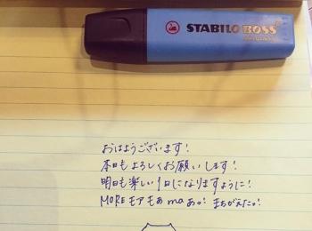 【筆跡クイズ】このメッセージを書いてくれたモアモデルは誰でしょー!?