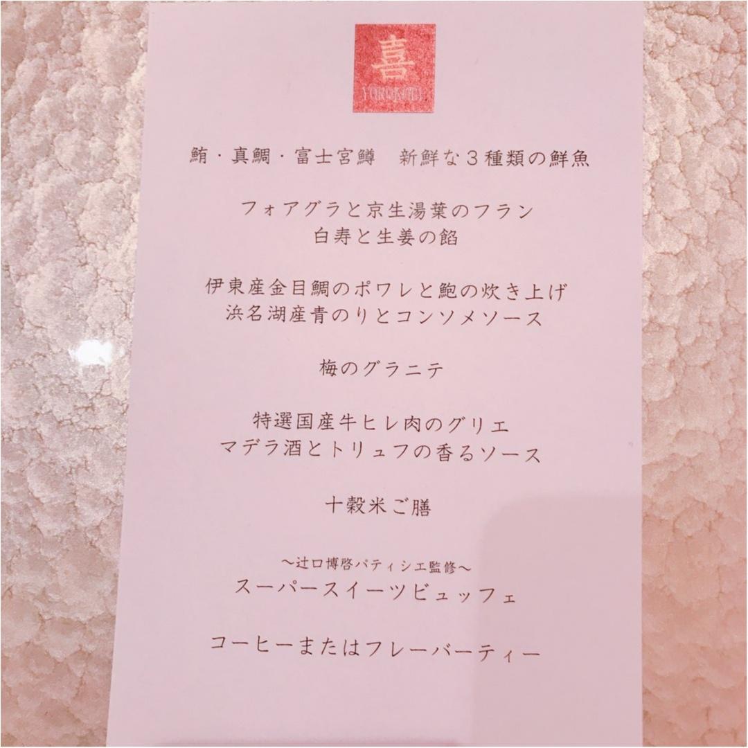 《Happy wedding》around25お呼ばれコーデは華やかにカラードレスにハーフアップで♡式に華を添えましょう!_3
