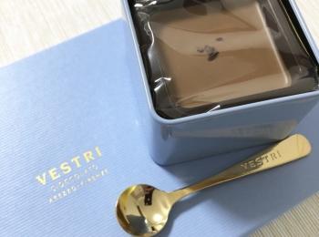 バレンタイン♡【VESTRI】金のスプーンですくって食べる?!高級絶品チョコレート♡