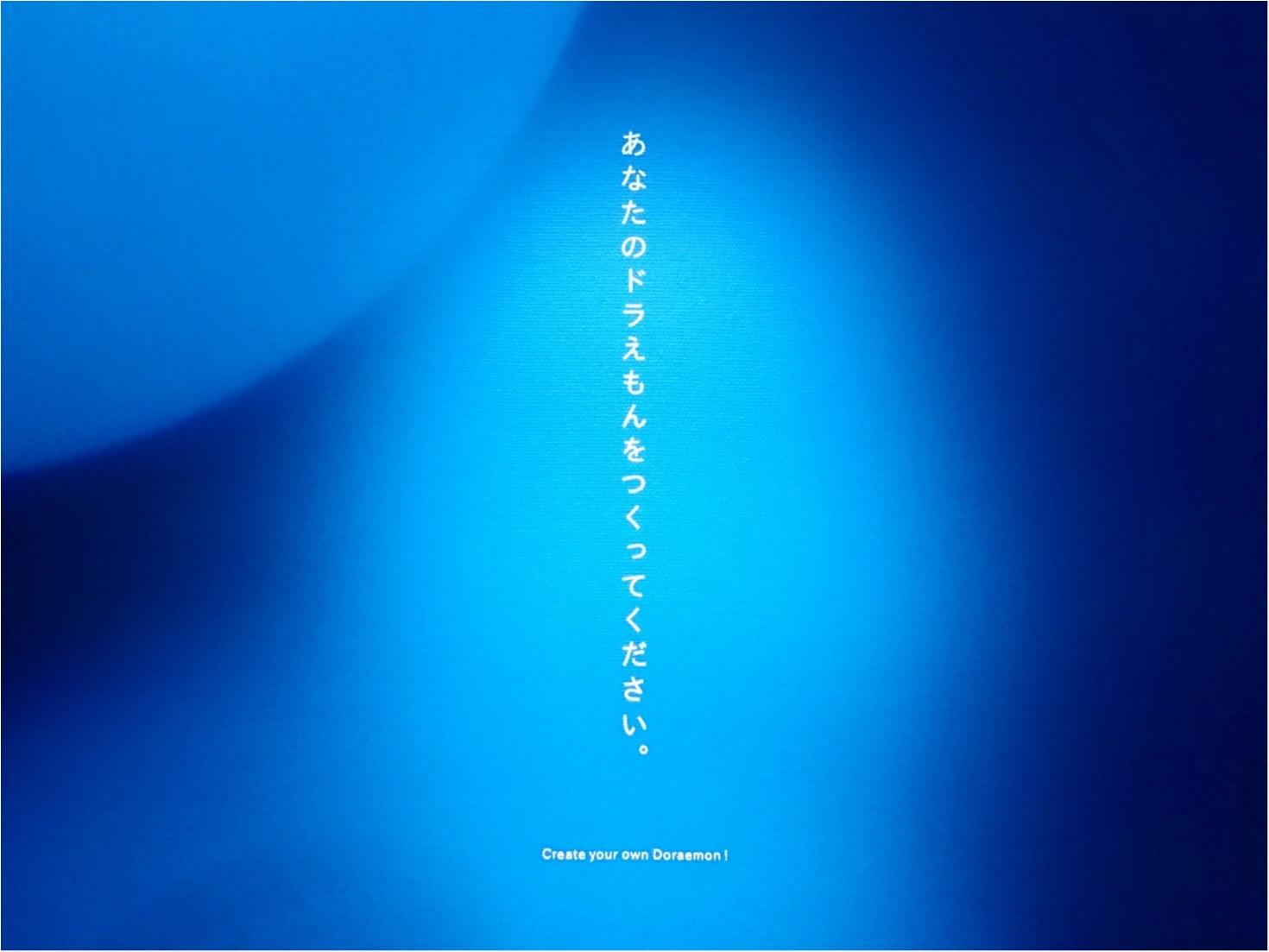 """【イベント】一度は""""ドラえもんがいてくれたら。""""と思ったことありませんか ? 六本木で開催中『The ドラえもん展 TOKYO 2017』に行ってきました ♪_6"""