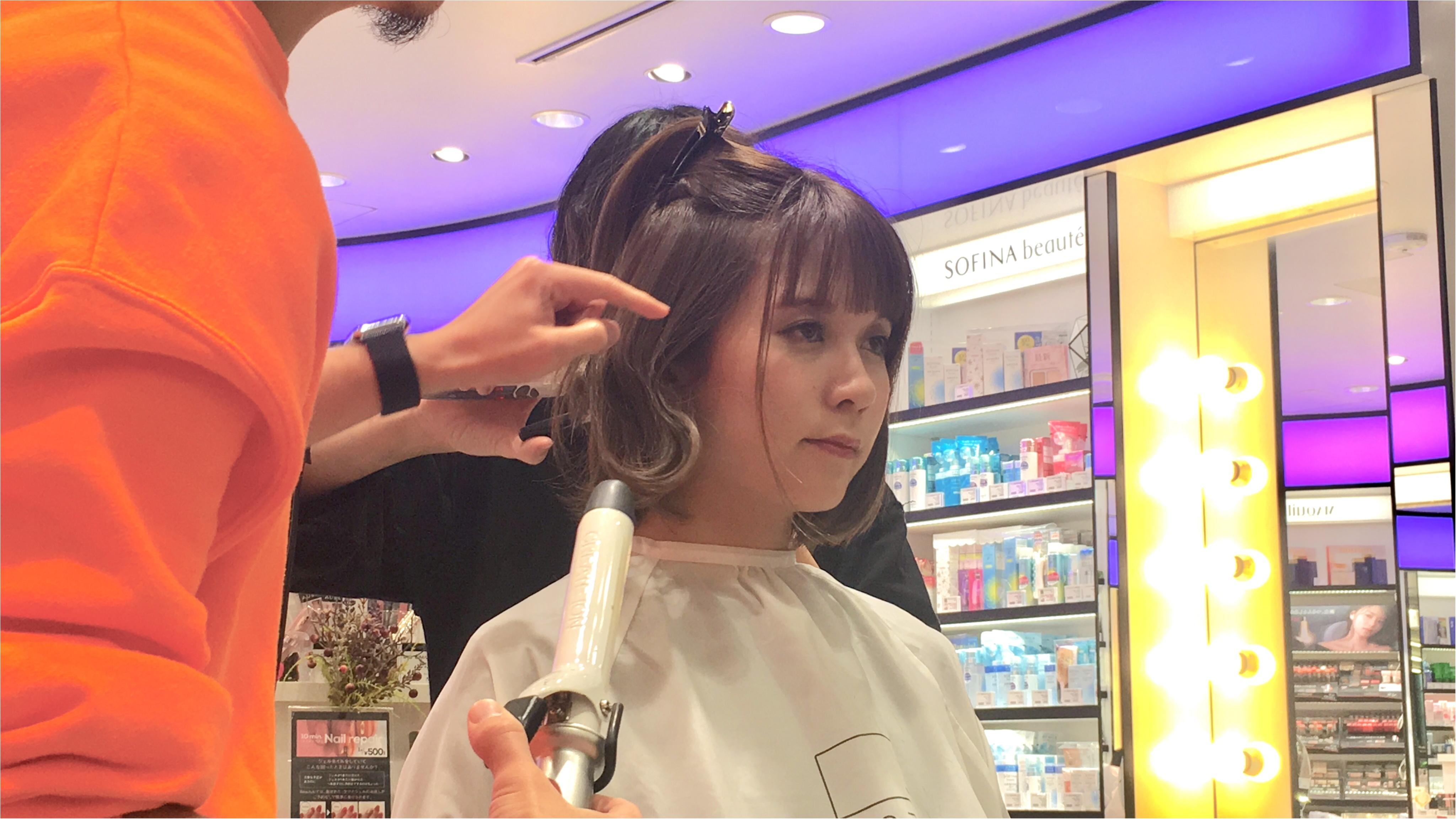 【銀座BeautyU】ヘアスタイリングセミナーでマンネリ解消!?_3