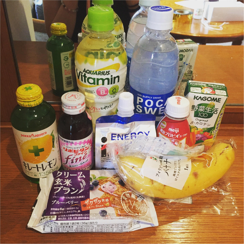 本日本番★ベストコンディションで過ごしたい日に✨コンビニで必ず買う9品とその理由♪_1