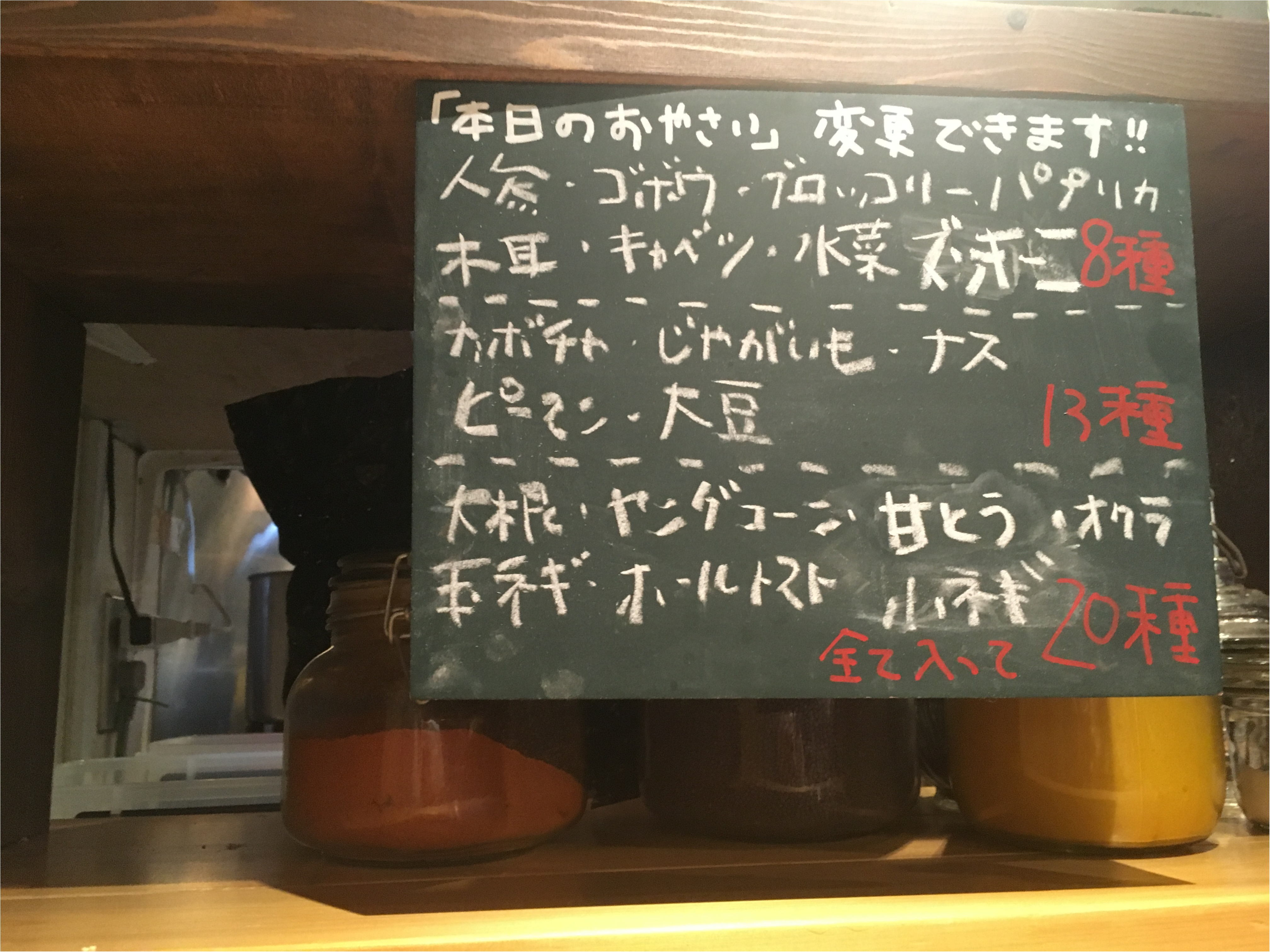 北海道から東京にやってきた!! 「1日分の野菜を食べる」がコンセプトのカレー激戦区にあるRojiura Curry SAMURAI_3