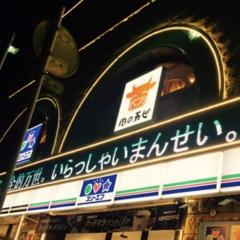 【ウラMORE】脂肪遊戯② 突入せよ! 肉の万世!