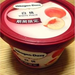 ハーゲンダッツの新作!!白桃を食べました♡