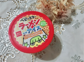「私は何を食べているんだ?」話題の衝撃作 #ベビースターラーメンonアイス 実食レビュー!あり?なし?
