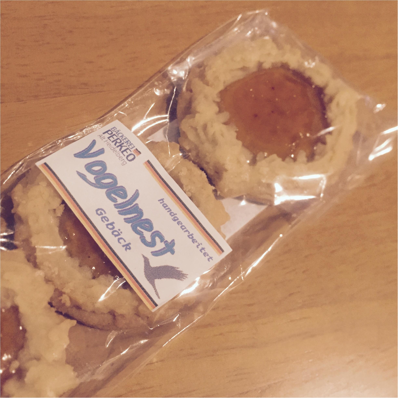 阪急うめだの【パンフェア】♡パンの香りに誘われる幸せなフェア♡_5