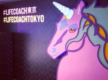 《#LIFECOACH東京》 3/16〜3/23まで開催中!COACH主催のインタラクティブな体験型イベントにいってきました♡