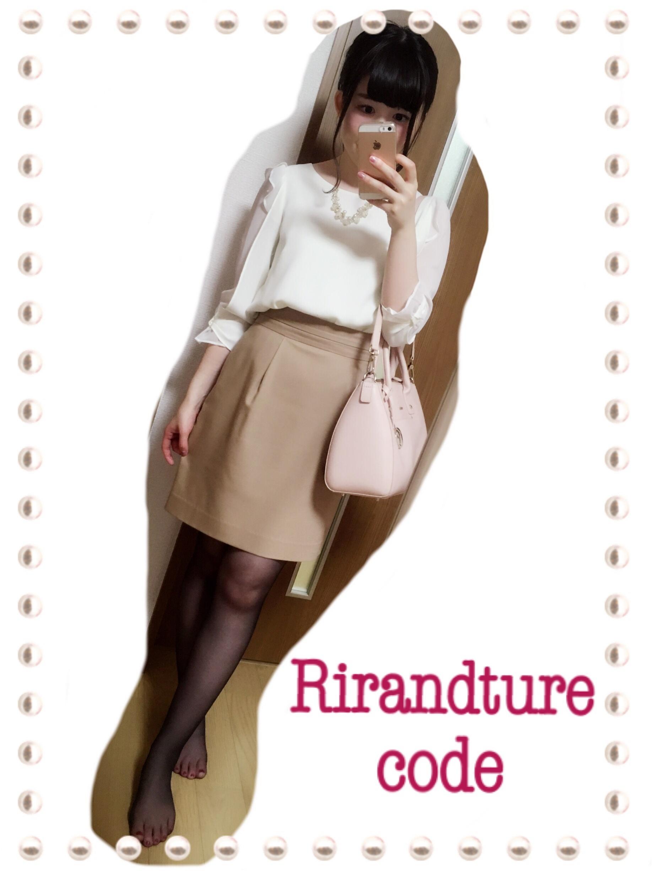 秋の通勤コーデは『Rirandture』で女度up♡♡♡_1