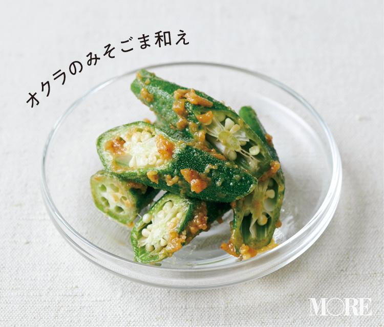 お弁当のおかずに「緑」を増やしたい!! 簡単&手早くできる「緑のサブおかず」4選☆【#お弁当 9】_1