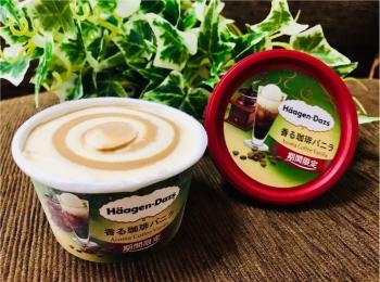【ハーゲンダッツ】5月22日から期間限定発売★ちょっぴり大人な味わい《香る珈琲バニラ》が絶品♡♡コーヒー好きにはたまらない本格派アイス❤︎