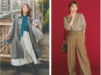 【2019】冬のオフィスカジュアル特集 - ユニクロなど20代女性におすすめの人気ブランドの最新コーデまとめ