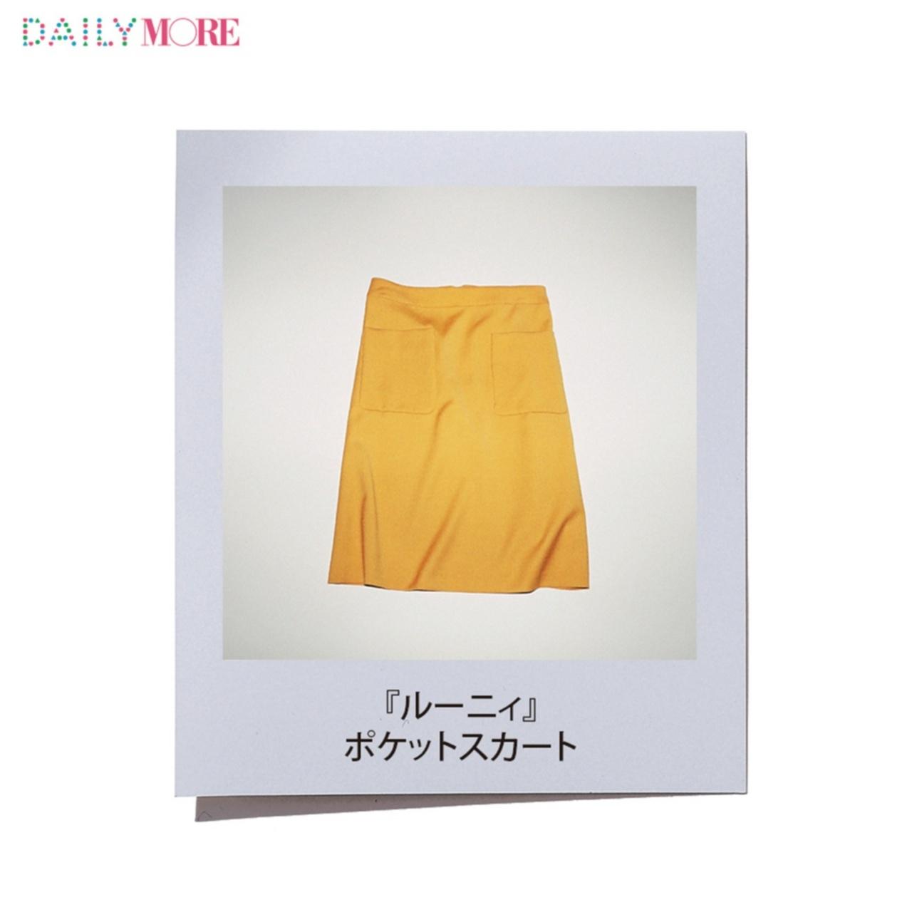 """""""隠れた名品""""あなたは知ってた? 人気ブランドの「実は売れてる服」まとめ♡_1_10"""