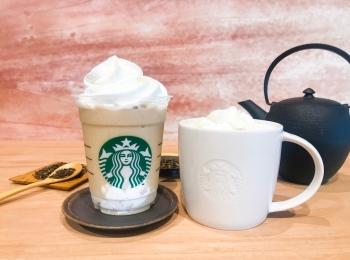 【スタバ 新作レポ】「ほうじ茶 クリーム フラペチーノ/ラテ」が、香ばしすぎてリピ確定♡ わらびもちカスタマイズもおすすめ!