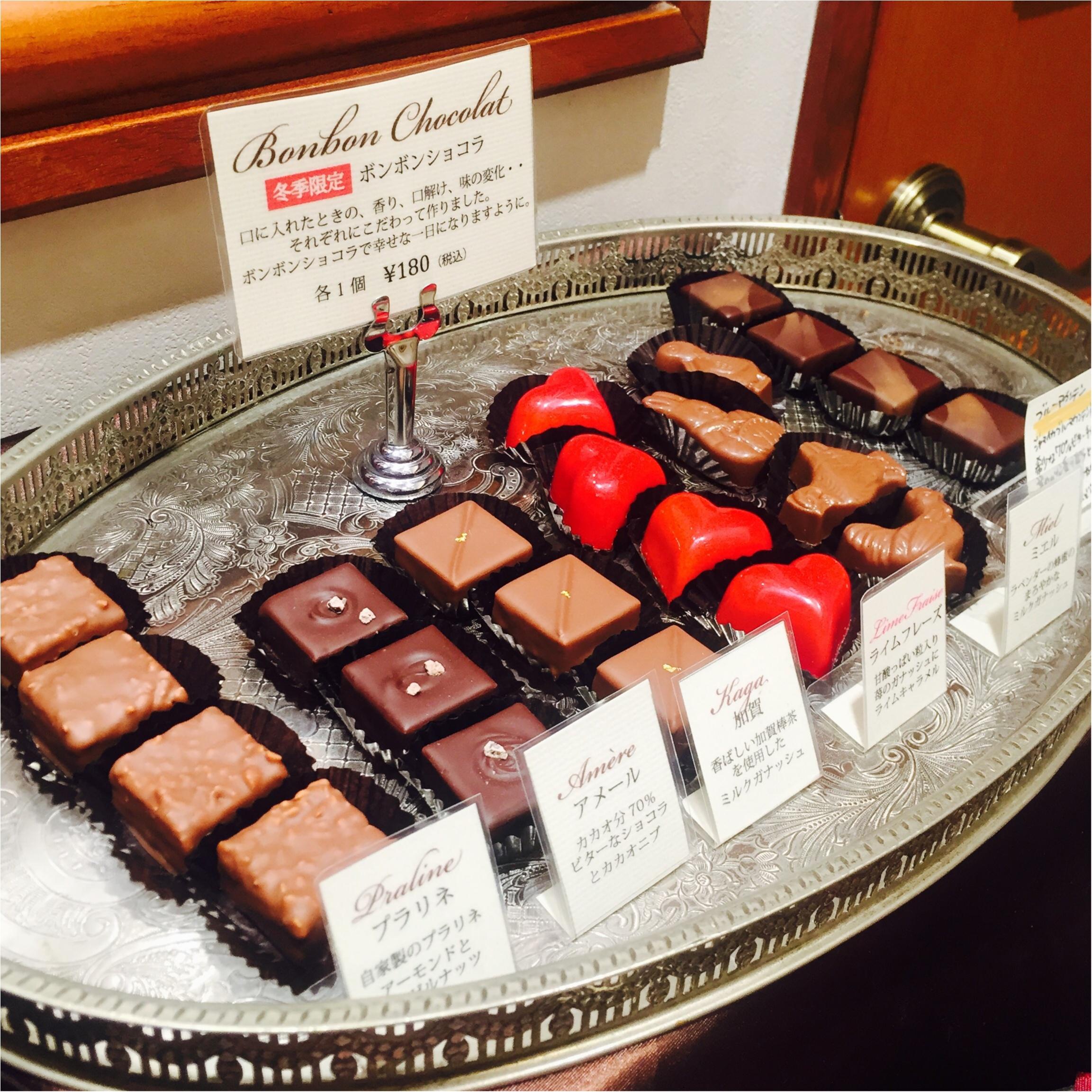 お気に入りのスイーツ店♡パティスリー ショコラトリー オーディネール♡冬季限定のボンボンショコラの季節がやって来た!_3