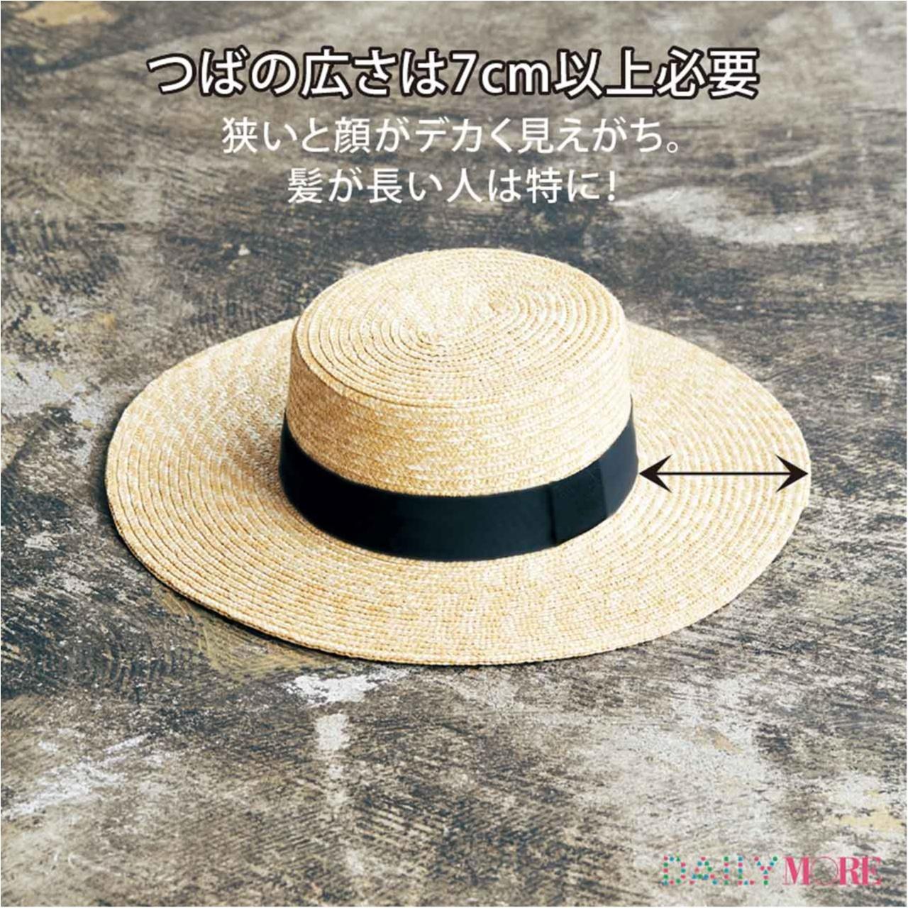 それ、ちゃんとおしゃれに見えていますか? 【カンカン帽】の選び方、3つのポイント!_1_3
