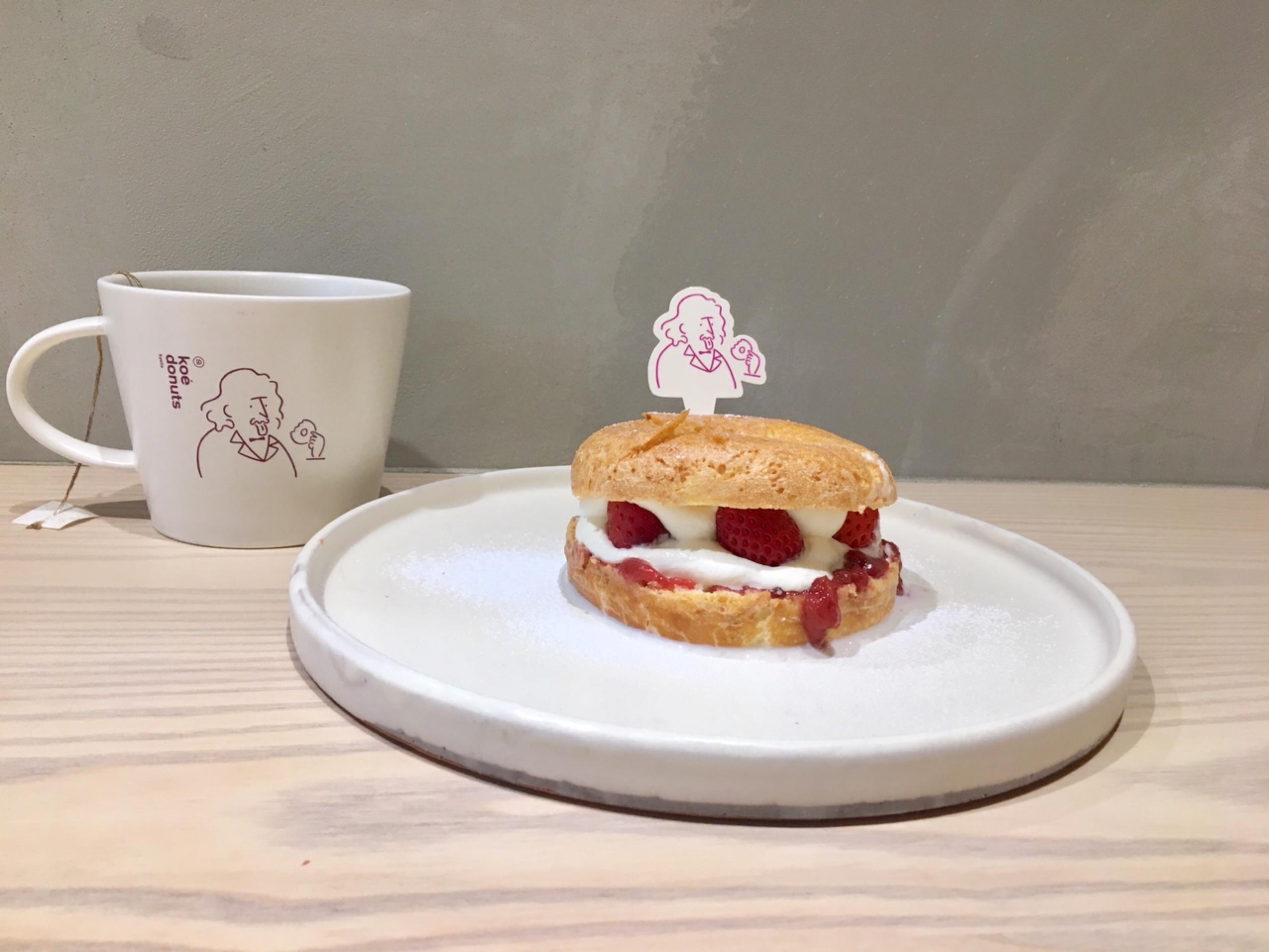 《京都グルメ女子旅》まるで工場見学!ドーナツカフェ『koe donuts』ニューオープン_4