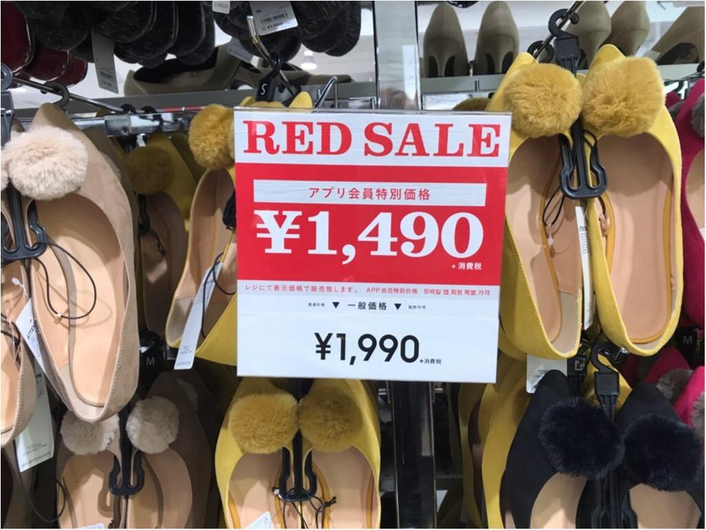 【GU】《RED SALE直前セール開始★》人気商品はSALE直前にGETせよ!!この人気商品、こんなに安く手に入れちゃいました!_1_3
