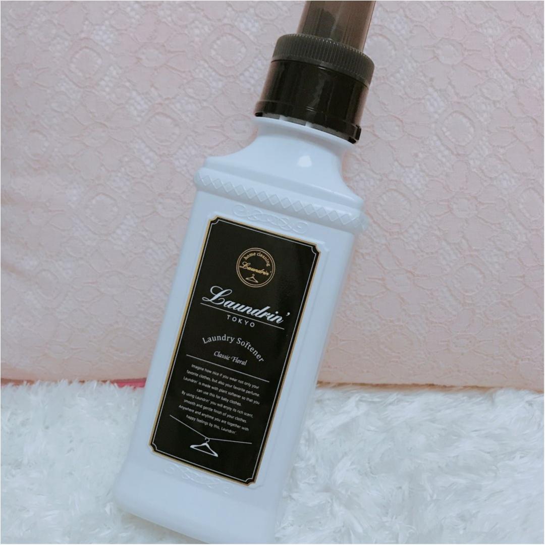 【匂いフェチが選ぶ】ずーーっと使いたい柔軟剤はコレ♡_3