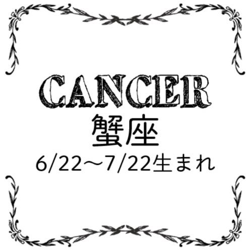 <5/27~6/26>今月のMORE HAPPY☆占い_5