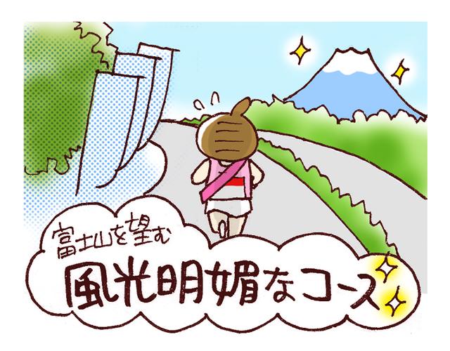 テレビ観戦を200%楽しめちゃう♪「箱根駅伝」全10区間 見どころタイムテーブル_3