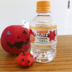 冬季限定HOTな【いろはす】?初のホット製品!《焼きりんご》フレーバーウォーターを飲んでみた感想!