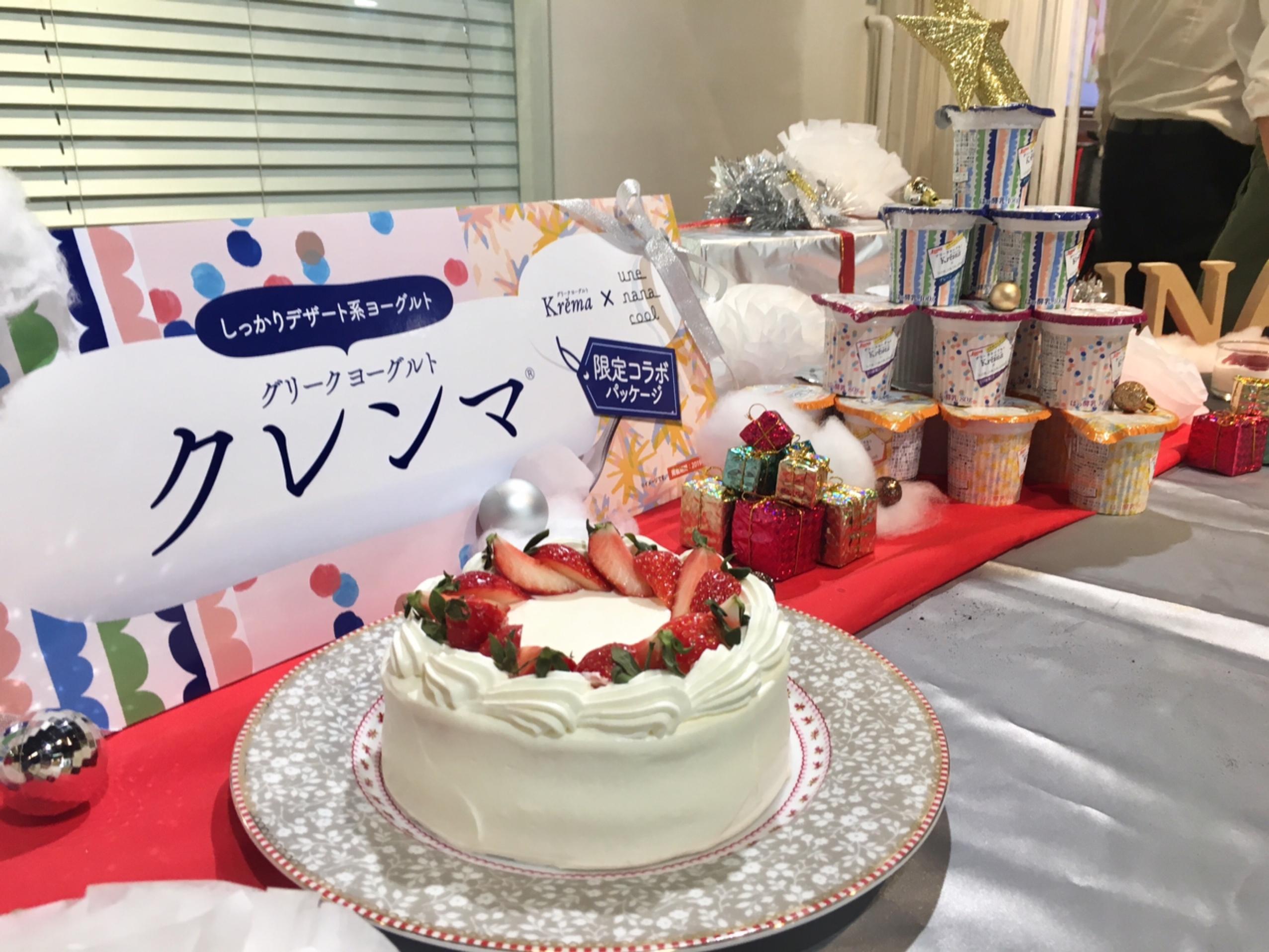 料理教室ABCクッキング『クリスマスパーティー』へ_8