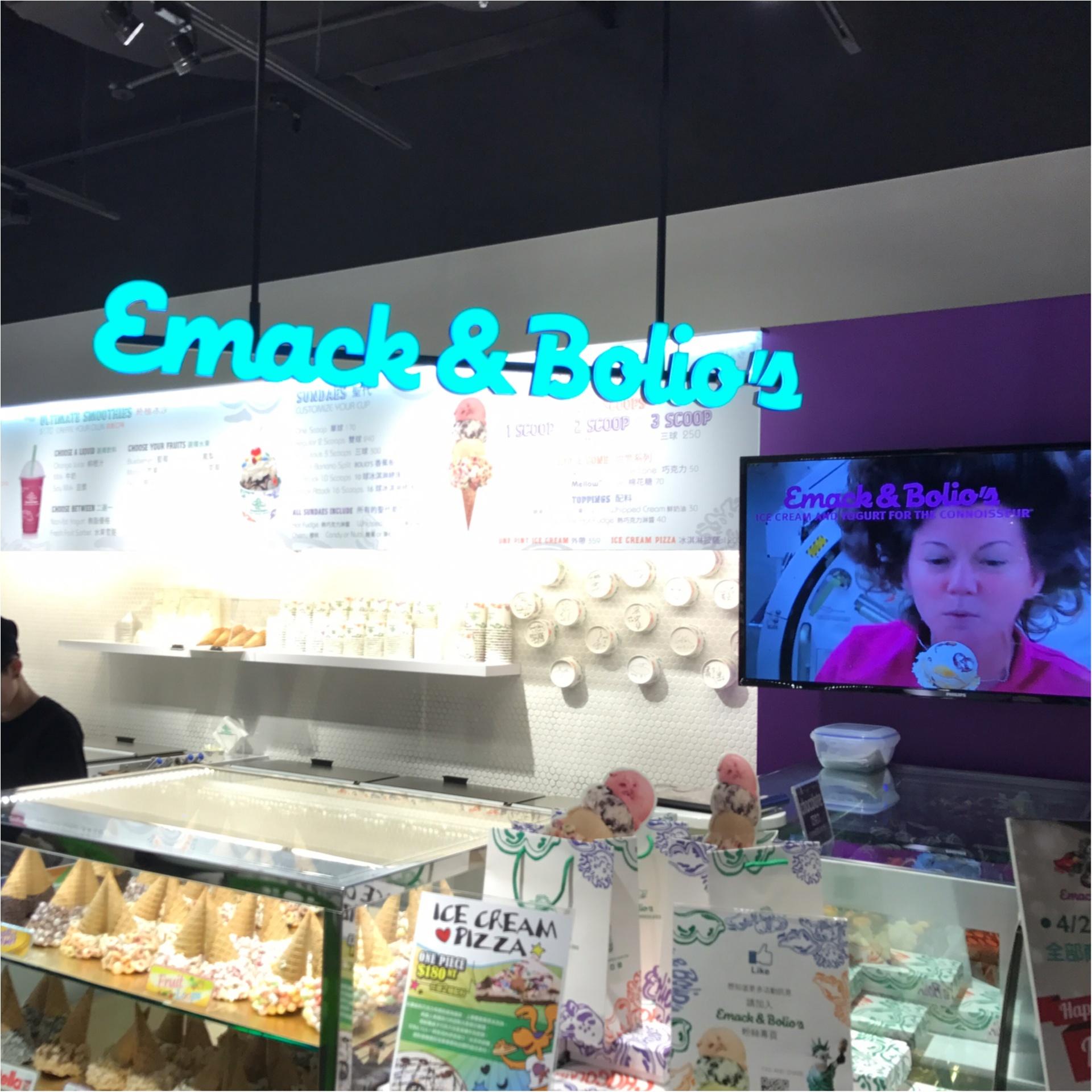 ★どこへ行ってもフォトジェニアイスは外せない♡台湾イチおしゃれなアイスショップはココだ!★_1