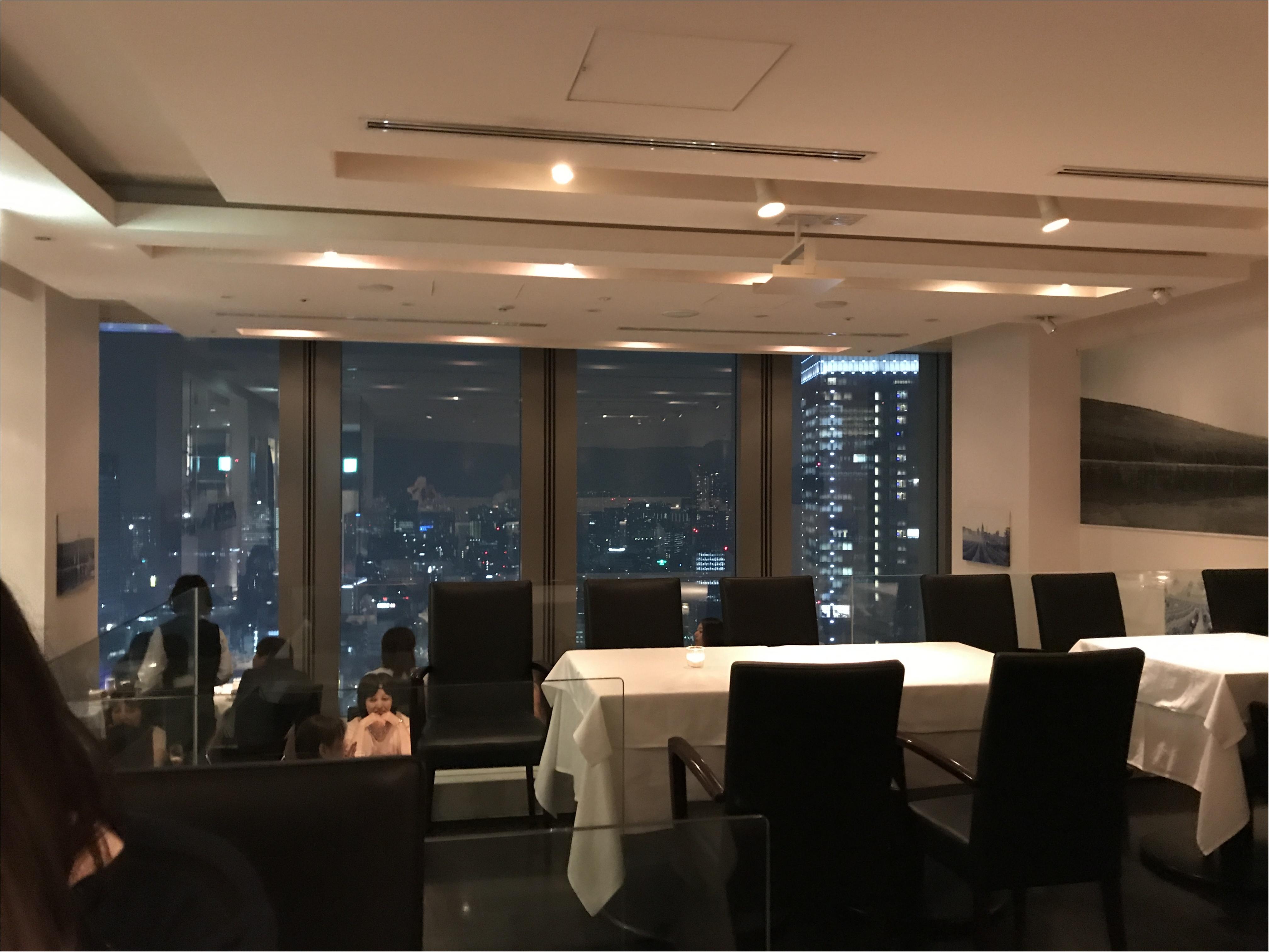 【AUXAMIS TOKYO】東京駅丸ビル35階絶景のフレンチレストランで誕生日ディナー♡_2