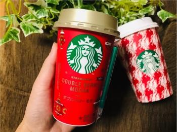 【コンビニスタバ】にもクリスマス到来!新作《ダブルベリーモカ》が美味し可愛い♡