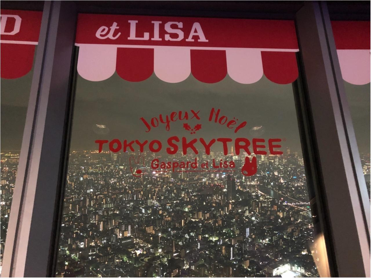 東京スカイツリー展望デッキで夜景とともに『リサとガスパール』のコラボクリスマス!!_2