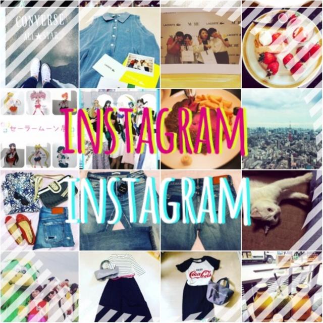 今さら聞けない?!Instagram(インスタ)の便利術♡♡♡ 今日から使える便利ハッシュタグ!!_1