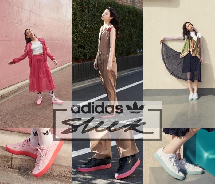 女性のためのスニーカー『アディダス スリーク』デビュー☆ 春カラーで気分をアゲて!_3
