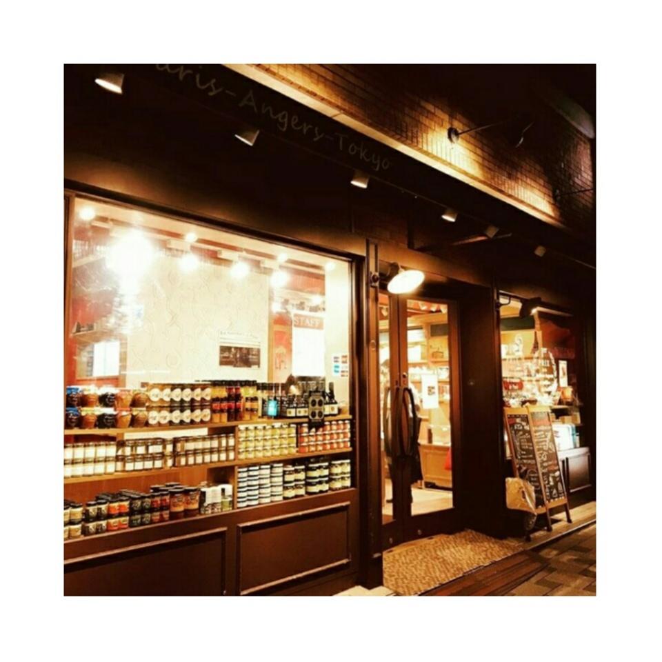 《東京パン巡り》麹町のル・グルニエ・ア・パンがおしゃれ美味♡_1