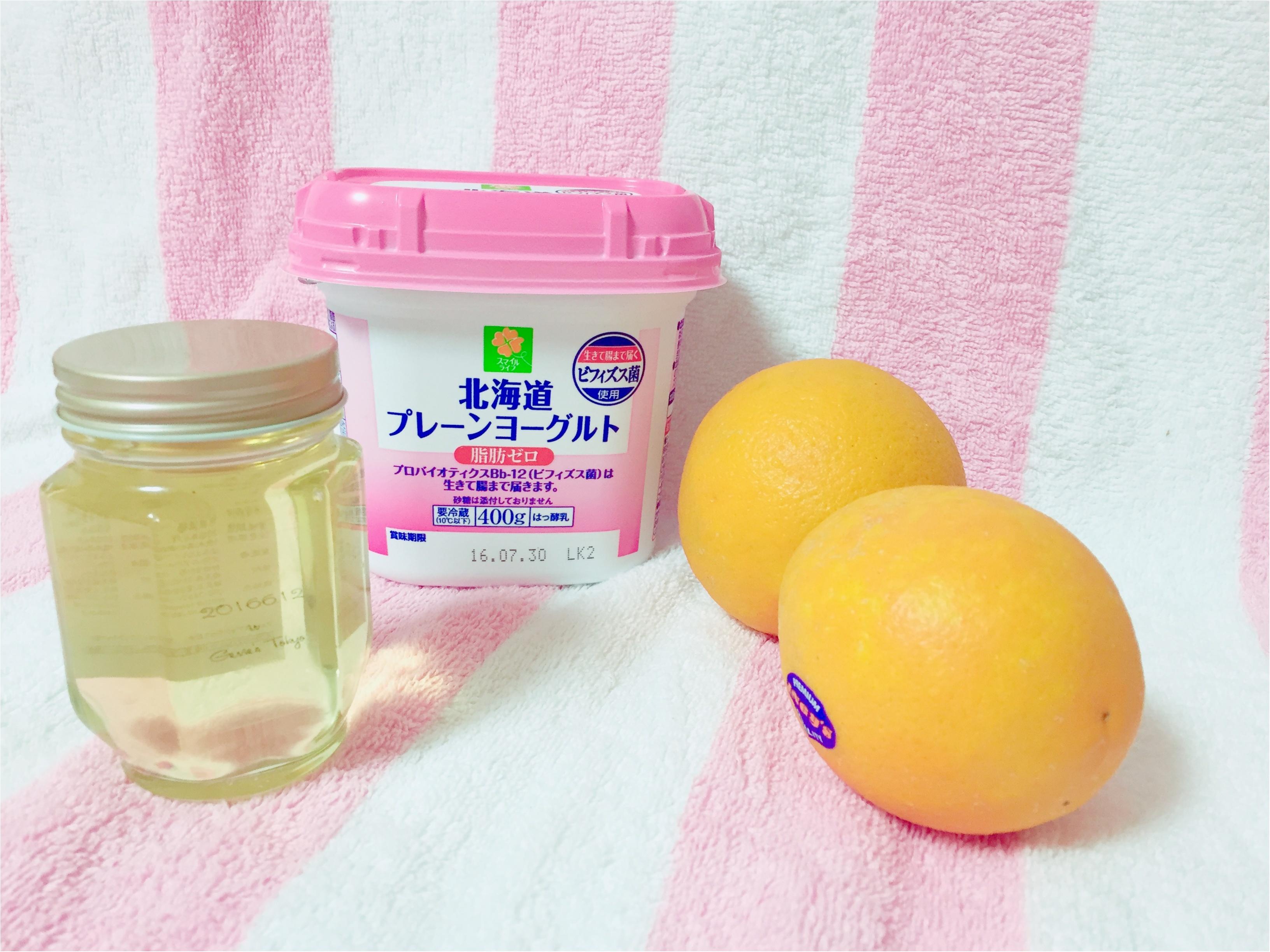 【FOOD】\愛ちあん Cafe♥ / 夏バテも、おしゃれに対策!オレンジハニーヨーグルトスムージー☆_2
