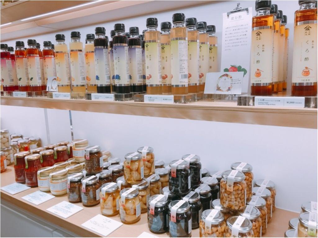 【飲む酢】健康・美容の救世主!フルーツビネガーの効果がすごい!飲むお酢生活を始めるなら、《SHOUBUNSU(庄分酢)》がオススメ★_2_1