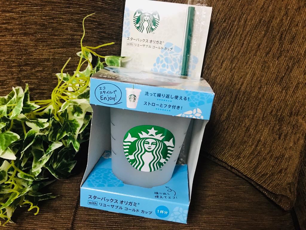 【スタバ】見つけたら即買い!日本初★《リユーザブルカップ》にアイスverが新登場♡_1