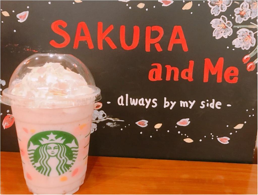 【スタバ】に一足早く春到来❤︎まるで飲む桜もち!もちもちソースが絶品の《さくら ストロベリー ピンク もち フラペチーノ》♡♡_1
